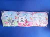 """Детские (80-86) колготки для девочек """"YO SCORPIO"""" БЕБИКИ на попе с рисунком  Польша"""
