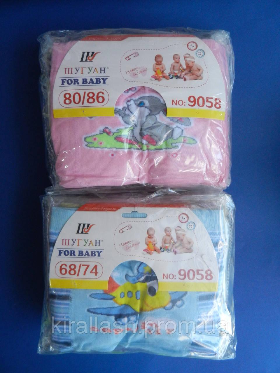 """Детские (68-74) колготки хлопок для девочек и мальчиков """"Шугуан"""" БЕБИКИ на попе с рисунком"""
