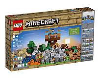 LEGO Minecraft Набор для творчества 2.0 21135