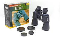 Бинокль Bushnell 0015 с чехлом: кратность 10-70х, диаметр объектива 70мм