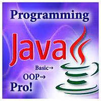 Курсы программирования на языке Java – компьютерное обучение в Киеве
