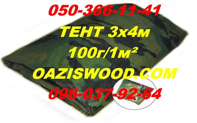 Тент 3х4м камуфляж, хаки, маскировочный с люверсами дешево из тарпаулина., фото 1