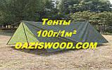 Тент 3х4м камуфляж, хаки, маскировочный с люверсами дешево из тарпаулина., фото 2