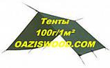 Тент 3х4м камуфляж, хаки, маскировочный с люверсами дешево из тарпаулина., фото 3