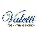 Гранитная мойка Valetti Europe модель №70 серая 71*50, фото 3