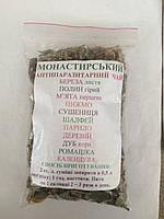 Монастирський антипаразитарний чай
