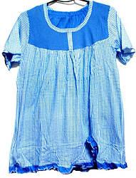 Пижама качественная 100% хлопок размер 48