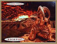 Постер- знак зодиака №3к