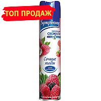 Освежитель воздуха «Symphony» «Сочные ягоды» 300 мл