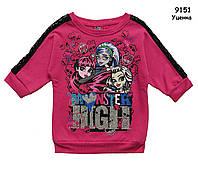 Утепленная кофта Monster High для девочки. 7-8 лет., фото 1