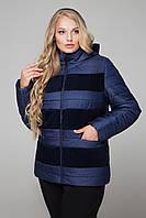 Женская комбинированная курточка зимняя большие размеры