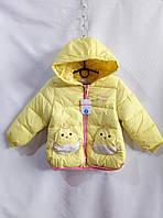 Куртка детская для девочки 2-5 лет,желтая