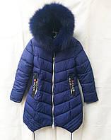 Полу-пальтопарка зимнее подростковоедля девочки 8-12лет,темно синее с мехом