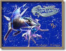 Постер- знак зодиака №7к