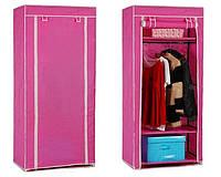 Шкаф органайзер Shoe Rack (1 секция) - шкаф гардероб