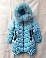 Полу-пальтопарка зимнее подростковоедля девочки 8-12лет,голубое с мехом