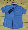 Стильная рубашка  для мальчика на рост 110-128 см