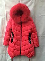 Полу-пальтопарка зимнее подростковоедля девочки 8-12лет,коралловое с мехом