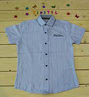 Стильная рубашка  для мальчика на рост 110-128 см, фото 1