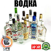 Ароматизатор World Market ВОДКА