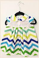 Платье для малышки Sunbeam
