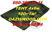 Тент 4х6м камуфляж, хаки, маскировочный с люверсами дешево из тарпаулина., фото 1