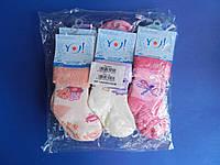 """Носки детские махровые для девочек """"YO SCORPIO"""" с тормозами"""