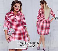 Платье-рубашка Красная клетка