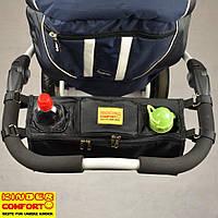 Органайзер для коляски Kinder Comfort, чёрный
