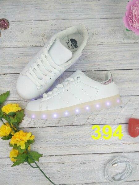 Кроссовки женские белые LED подсветка, 8 цветов, 12 режимов подсветки