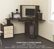 Столы компьютерные, Столы трансформеры, Столы журнальные