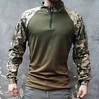 Военная форма пиксель в Украине. Сравнить цены 67f0c3c01f3c1