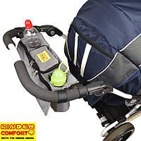 Органайзер для коляски Kinder Comfort, серый, фото 1