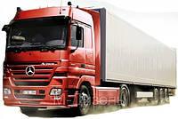 Автотранспортные перевозки грузов по Украине.