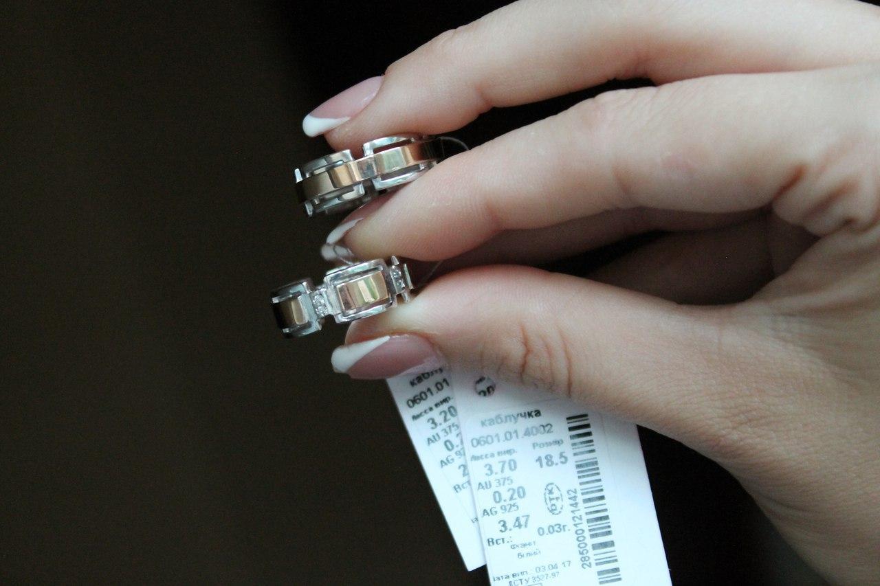 4e50c6d45145 Оригинальные обручальные кольца  продажа, цена в Запорожье ...