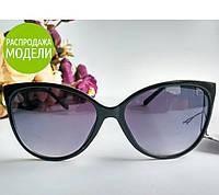 """Солнцезащитные очки """"Image"""" - распродажа"""