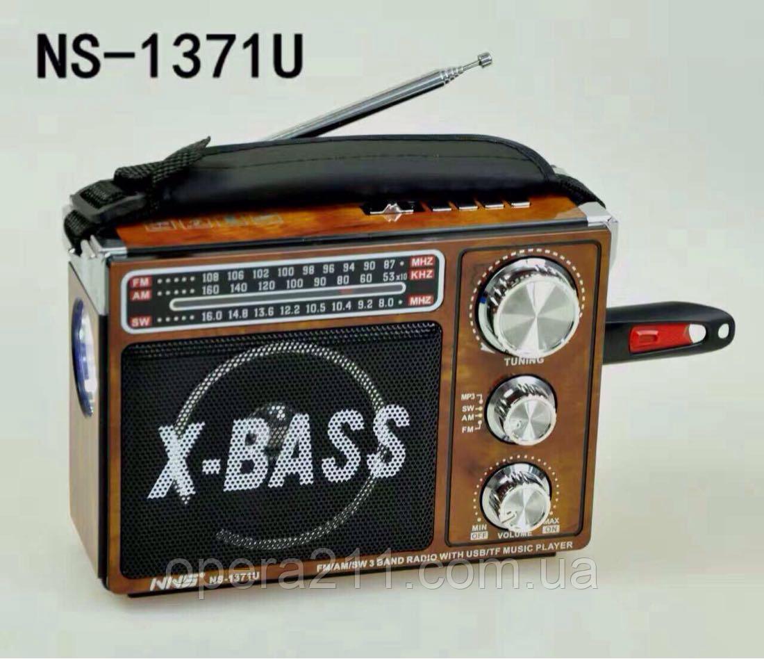 Радиоприемник NNS NS-1371U