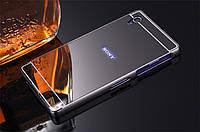 Чехол (бампер) для Sony Xperia Z (L36H / C6602 / C6603 / C6606)