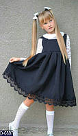 Сарафан для девочки школьный ткань - костюмный габардин, низ декорирован плотным кружевом, цвета: черный и т-с