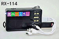 Радиоприемник GOLON RX-114 c Внешний аккумулятор