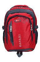 Ранец для мальчика школьный 9780 SAFARI New(2017)