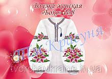 Блузка жіноча під вишивку бісером або нитками в стилі «Бохо» №8