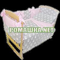 Комплект постельного белья для новорожденного 7 элементов с бортики подушечками одеяло 120х90 см 3766 Розовый