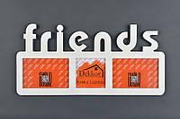 """Рамка """" Friends """" на 3 фото, белая"""