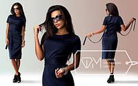 Платье приталенное с коротким рукавом 068 норма (НР)