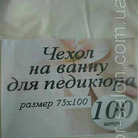 Пакеты для педикюра 100*75 100 штук в упаковке