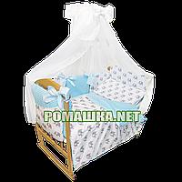 Набор постели в детскую кроватку из 8 предметов бортики подушки балдахин белый 100% хлопок 3766 Бирюзовый