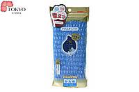 Японская мочалка Awaru жесткая цвет синий 28-100 см