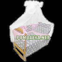 Набор постели в детскую кроватку из 8 предметов бортики подушки балдахин белый 100% хлопок 3766 Розовый