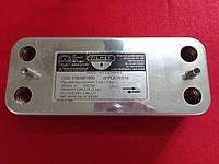 Теплообменник ГВС ребристый Zilmet на 16 пластин, фото 1
